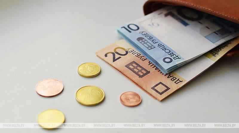 Досрочная выплата пенсий (пособий) за 7 ноября началась в Беларуси