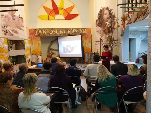 Районный семинар по профилактике ВИЧ-инфекции прошел в Лидском районном центре культуры и народного творчества