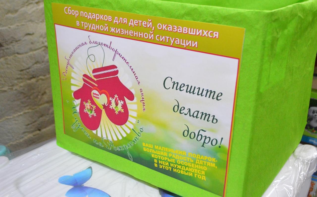 Лидчина присоединилась к благотворительной акции «Чудеса на Рождество»