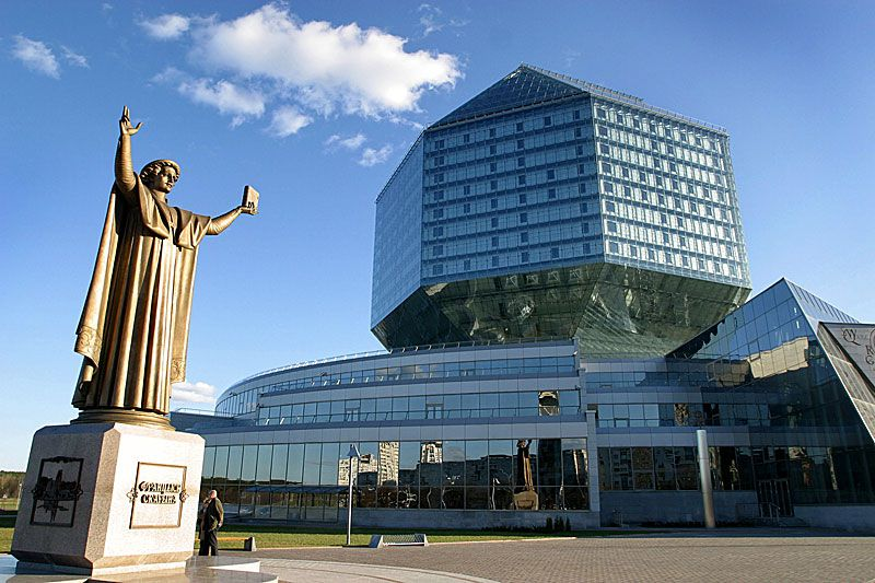 VIIМинский международный форум по защите интеллектуальной собственности стартует уже завтра в Национальной библиотеке.