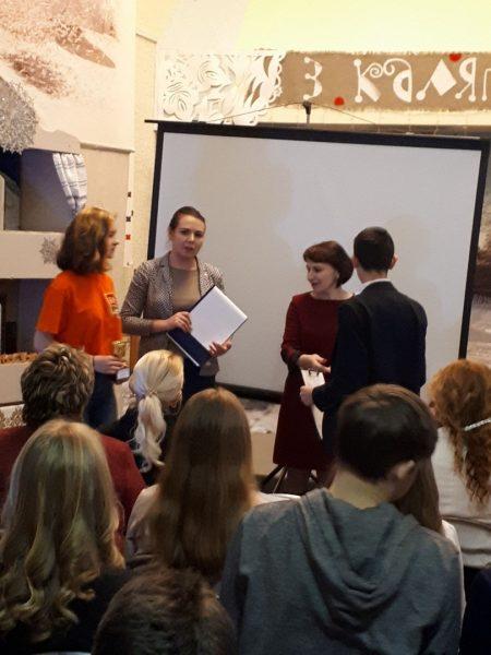 В Лиде прошла молодежная конференция «Волонтерская инициатива»