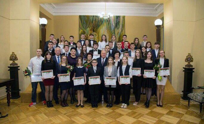 Трое лидчан стали обладателями премии имени Александра Дубко