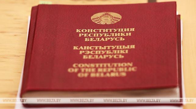 Районная тематическая программа «Конституция – основной закон Республики Беларусь» состоится в Лиде
