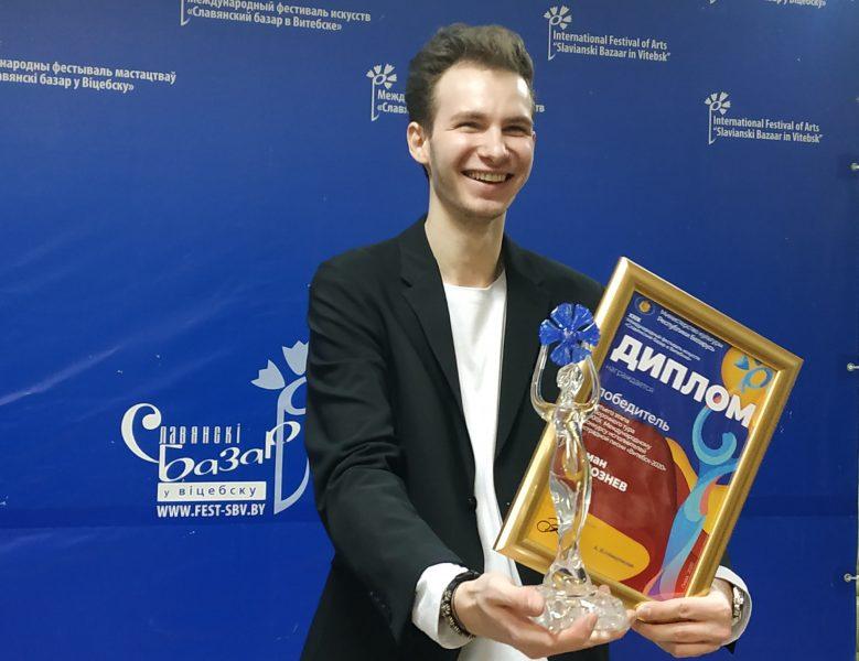 Заключительный этап национальных отборочных туров к международным конкурсам «Славянского базара» прошел в Лиде