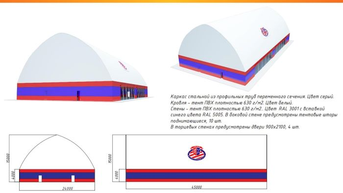 В Лиде появится уникальный крытый корпус для игры в мини-футбол