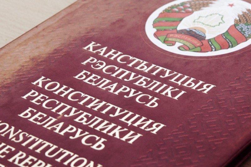 В Беларуси отметили День Конституции