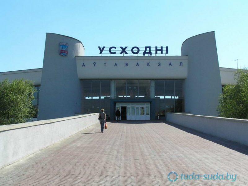 Из Минска в Лиду теперь можно уехать и с автовокзала «Восточный»