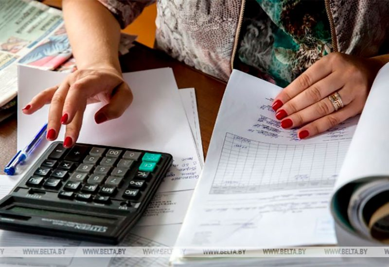 Инспекция Министерства по налогам и сборам Республики Беларусь по Лидскому району информирует!