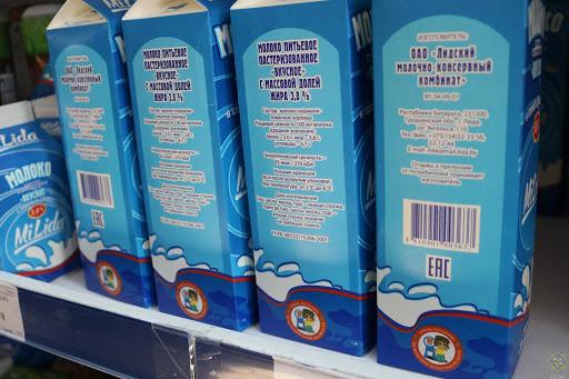 На Лидчине отмечается рост валового производства молока