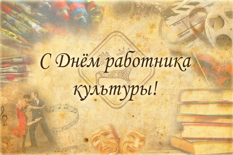 Праздники в Беларуси