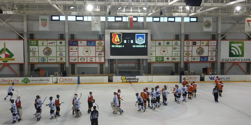 Хоккейный клуб «Лида-2» провел очередные матчи чемпионата страны в Высшей лиге