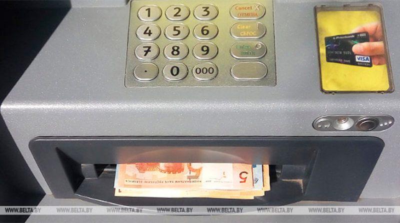 Житель Лиды пытался снять деньги с чужих трех кредиток