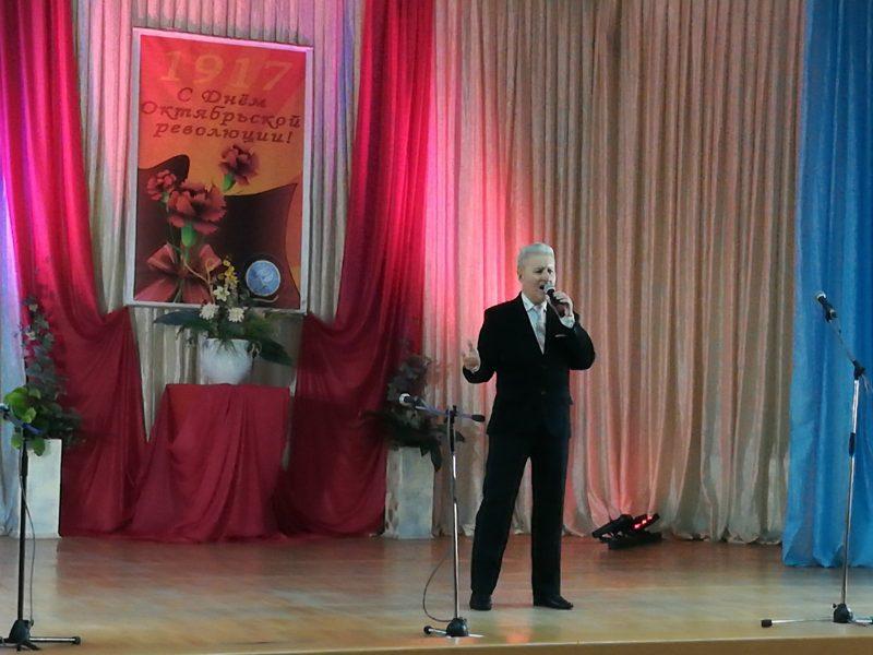 В Лиде отметили День Октябрьской революции