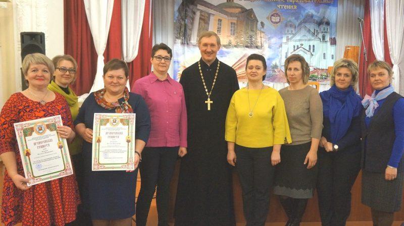 Лидские епархиальные образовательные чтения состоялись в нашем городе