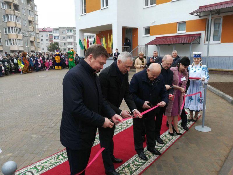 Новый детский сад на 230 мест сегодня торжественно открыли в Лиде