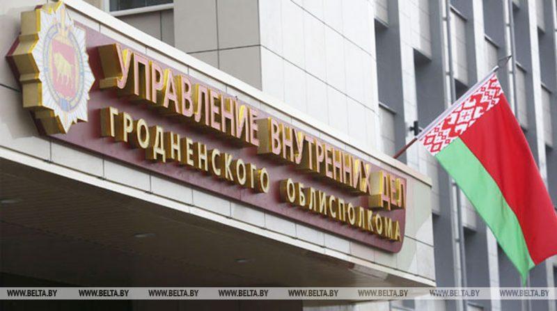 Лидчанка перевела лжеброкеру более $5,7 тыс