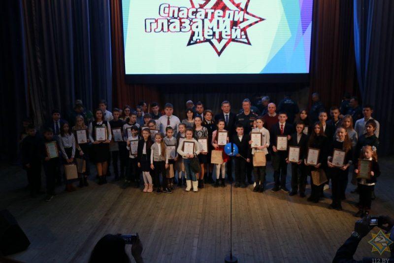 В Гродно наградили победителей областного тура смотра-конкурса «Спасатели глазами детей»