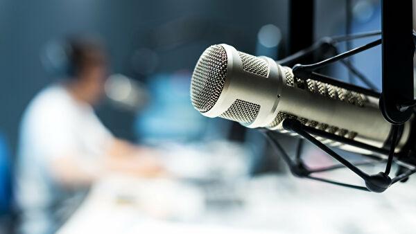 Всемирный день радио!