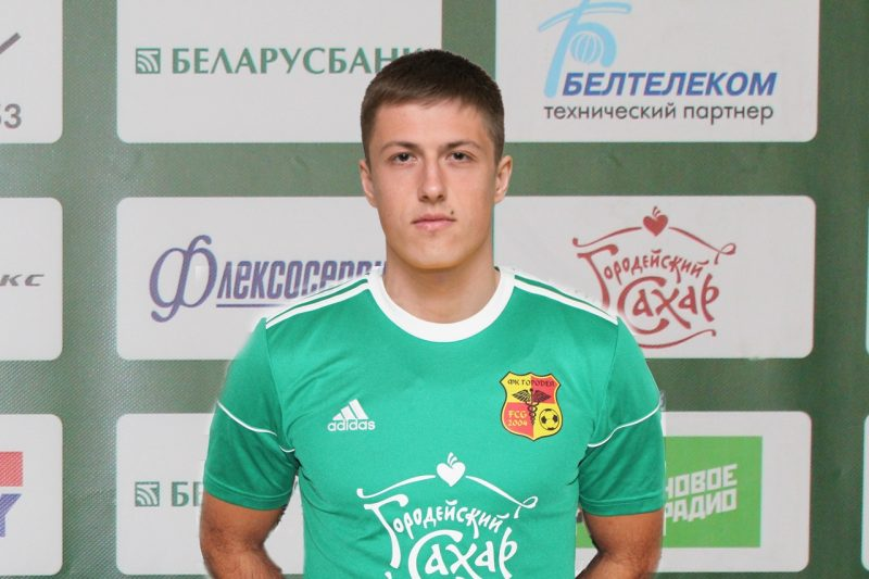 Лидчанин принял участие в матче сборной страны по футболу