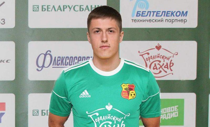 Лидчане – в сборной страны по футболу