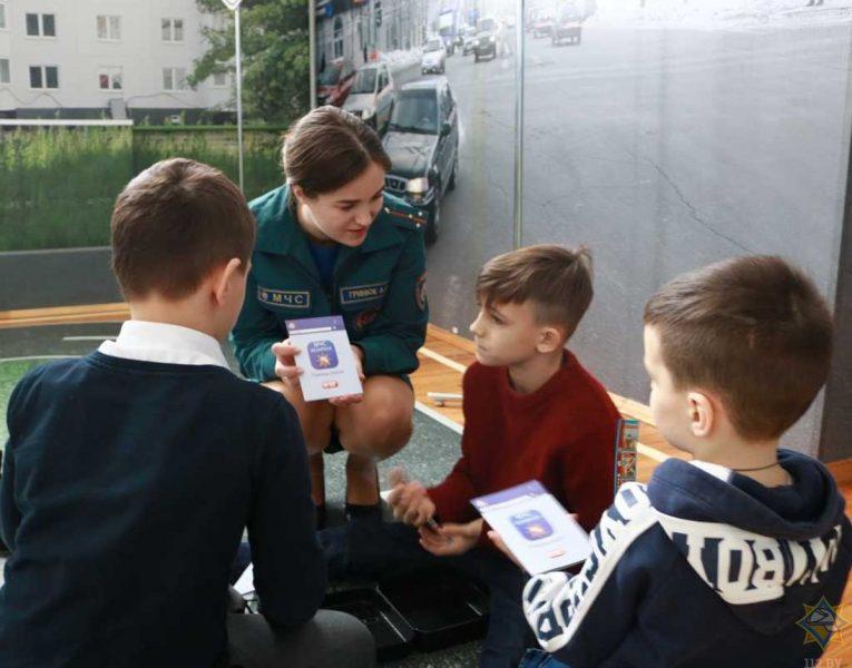 Центр безопасности МЧС в Лиде организует и проводит квест-игры для всей семьи