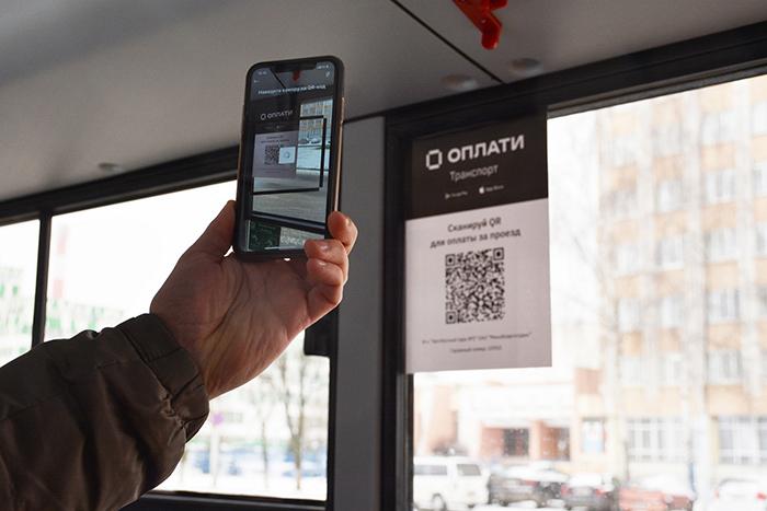 Автобусный парк №2 города Лиды ведет подготовку к внедрению системы оплаты проезда с помощью приложения «Оплати»