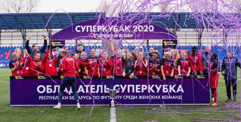 В выходные состоялся матч за Суперкубок Беларуси по футболу среди женщин