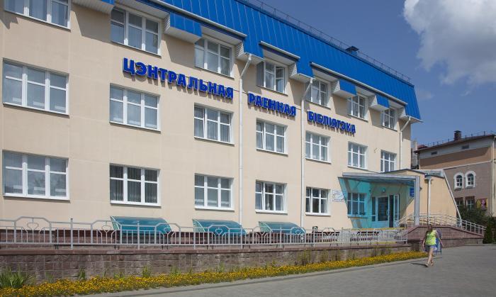 Лидская районная библиотека имени Янки Купалы продолжает организовывать онлайн-мероприятия, посвященные 75-летию Победы в Великой Отечественной войне.