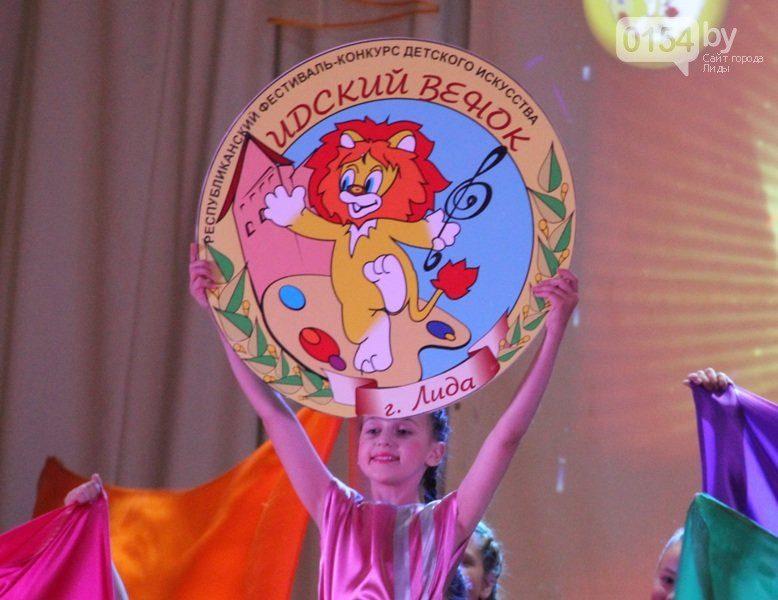 В Лиде отменен заключительный этап фестиваля-конкурса «ЛьВёнок»