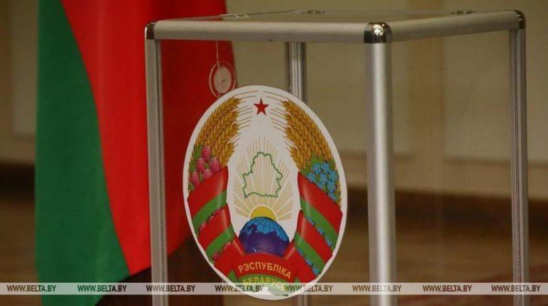 В Беларуси идет подготовка к президентским выборам