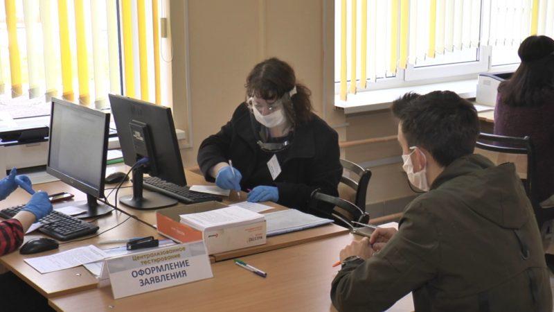 Лидчане могут зарегистрироваться на централизованное тестирование онлайн