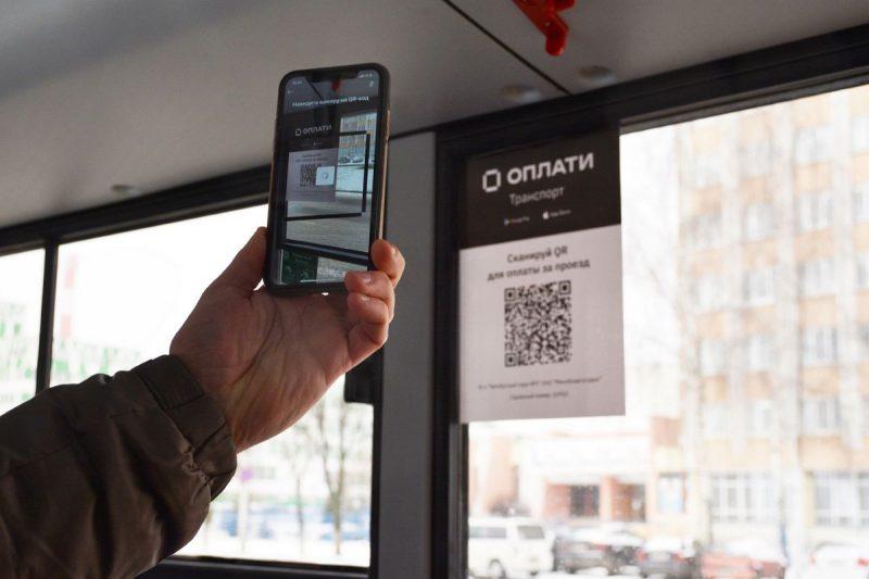 Лидчане смогут приобретать месячные проездные билеты для городского общественного транспорта в электронном виде