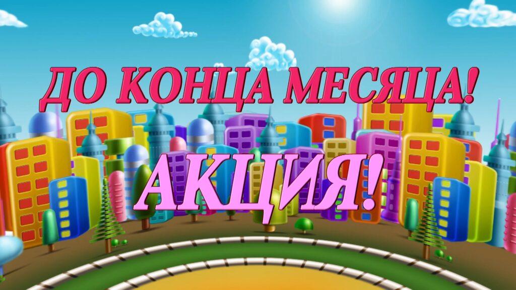 Лидское телевидение продолжает акцию «Именинники месяца»