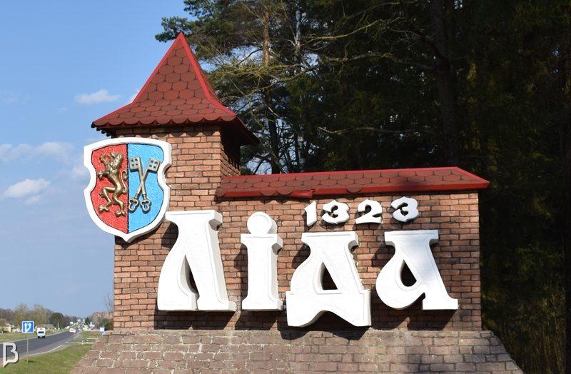 Показатели в социально-культурном развитии Лидского района отмечены на областном уровне