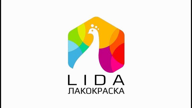 «Лакокраска» выпускает более 240 наименований продукции