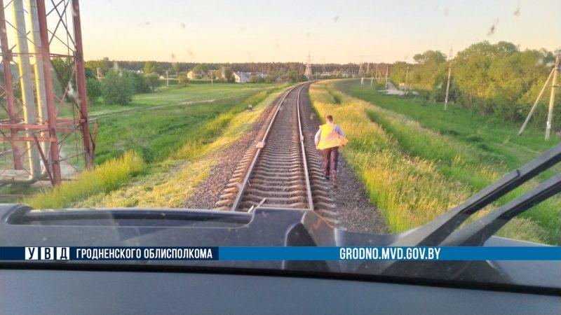 Детская шалость едва не привела к серьезному инциденту на железной дороге в Лиде