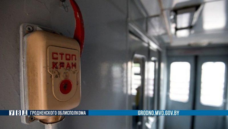 Житель Лидского района без причины экстренно остановил поезд и попытался уйти от ответственности