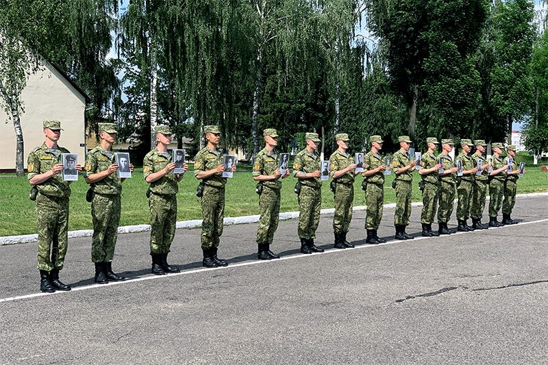 21 июня военнослужащие Лидского погранотряда присоединились к акции «Боевой расчет»