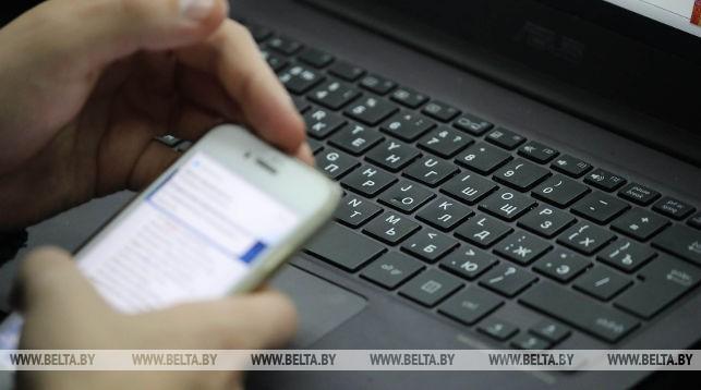 Количество случаев мошенничества в сети интернет растет