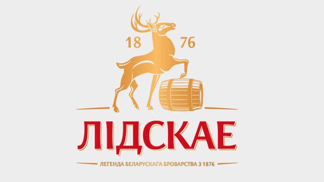 «Лидское пиво» запустило проект виртуальных путешествий по Беларуси