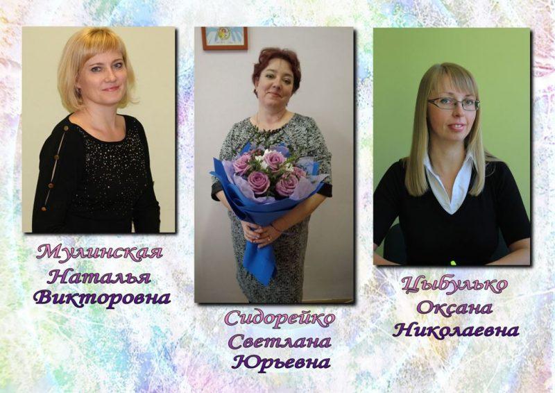 В Гродно подвели итоги конкурса «Флеш-Олимпик»