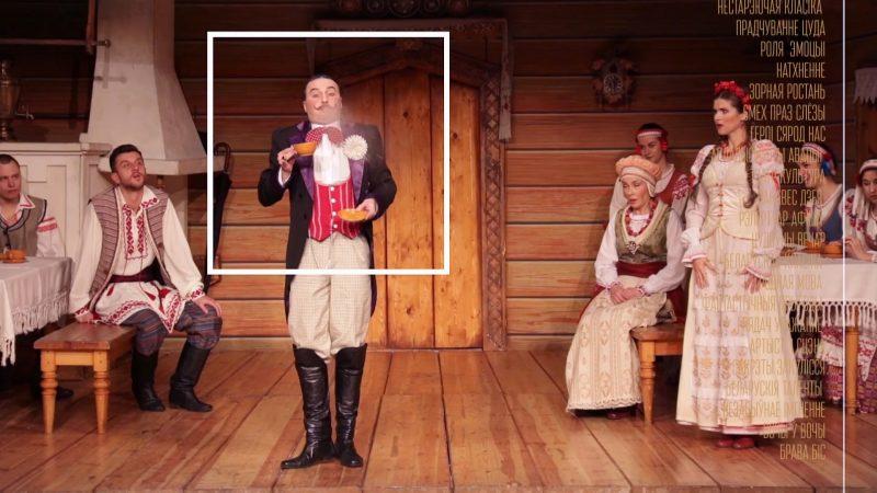 В Лидском замке сегодня покажут спектакль «Паўлінка»