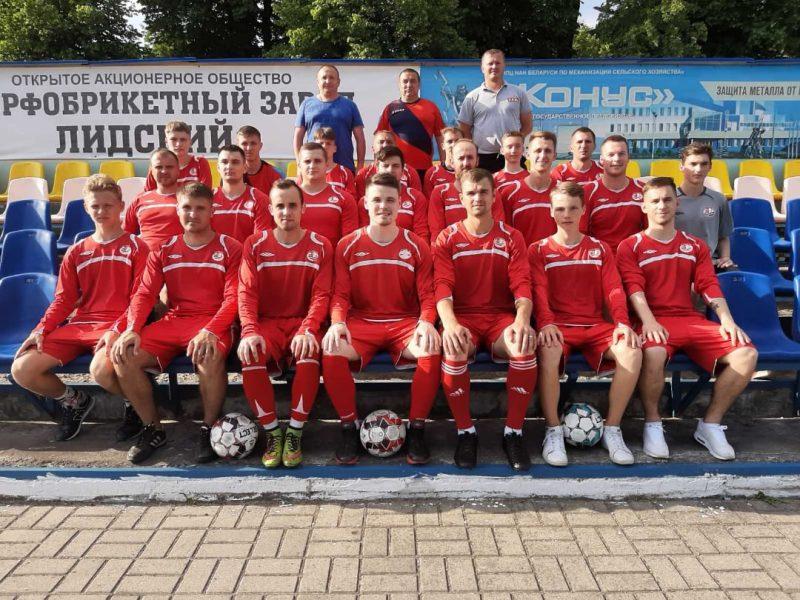 Футболисты «Лиды» одержали крупную победу во 2-м туре чемпионата Гродненской области