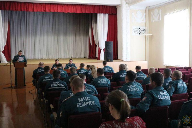 В Лидском райотделе МЧС подвели итоги служебной деятельности