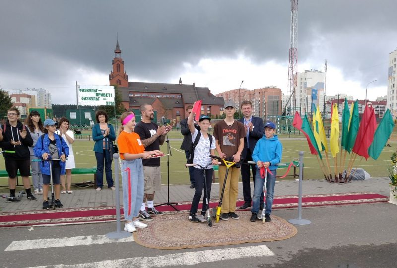В Лиде открыли скейт-парк на спортивной площадке по ул. Тухачевского