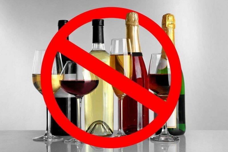В Лиде ограничена продажа крепких алкогольных напитков и пива