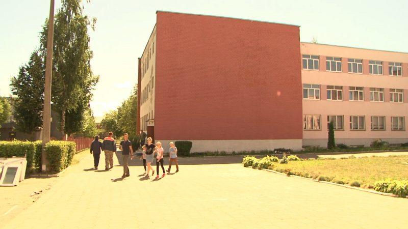 Учреждения образования готовятся к новому учебному году