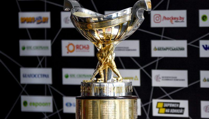 Хоккейный клуб «Лида» стартует в розыгрыше Кубка Салея