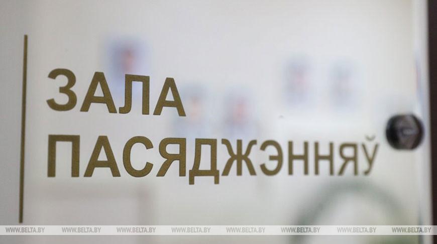 Суд Лидского района признал увольнение работника незаконным
