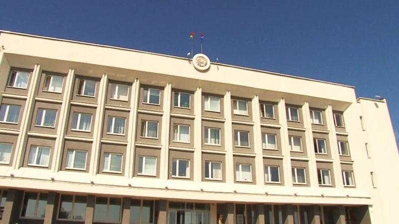 Состоялась внеочередная сессия Лидского районного Совета депутатов.